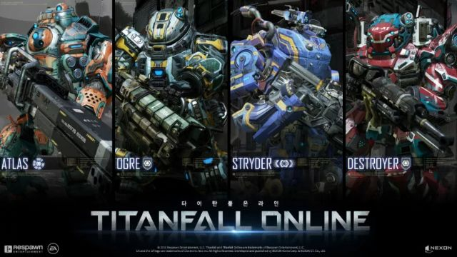Titanfall Online iptal edildi