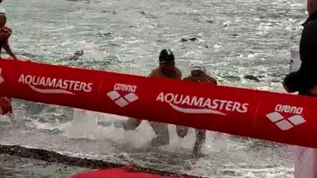 Skandal yüzme yarışması