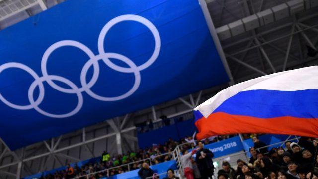 Rusya EURO 2020'ye katılabilecek mi?