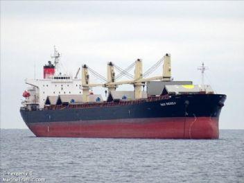 Yemen'de Türk gemisine roketle saldırdılar