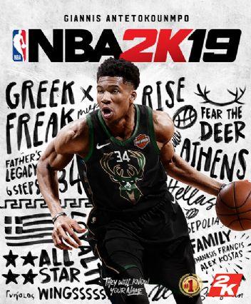 NBA 2K19 kapak yıldızı Giannis Antetokounmpo