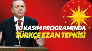 Erdoğan: Türkçe ezanı sadece biz anlarız