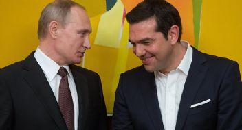 Putin'den Çipras'a: Bunu Erdoğan'a Sormamız Lazım